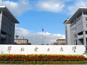 华北电力大学(保定)图片