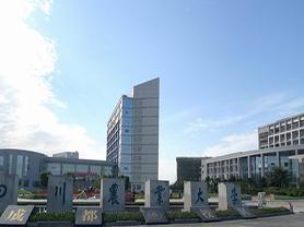 四川农业大学图片